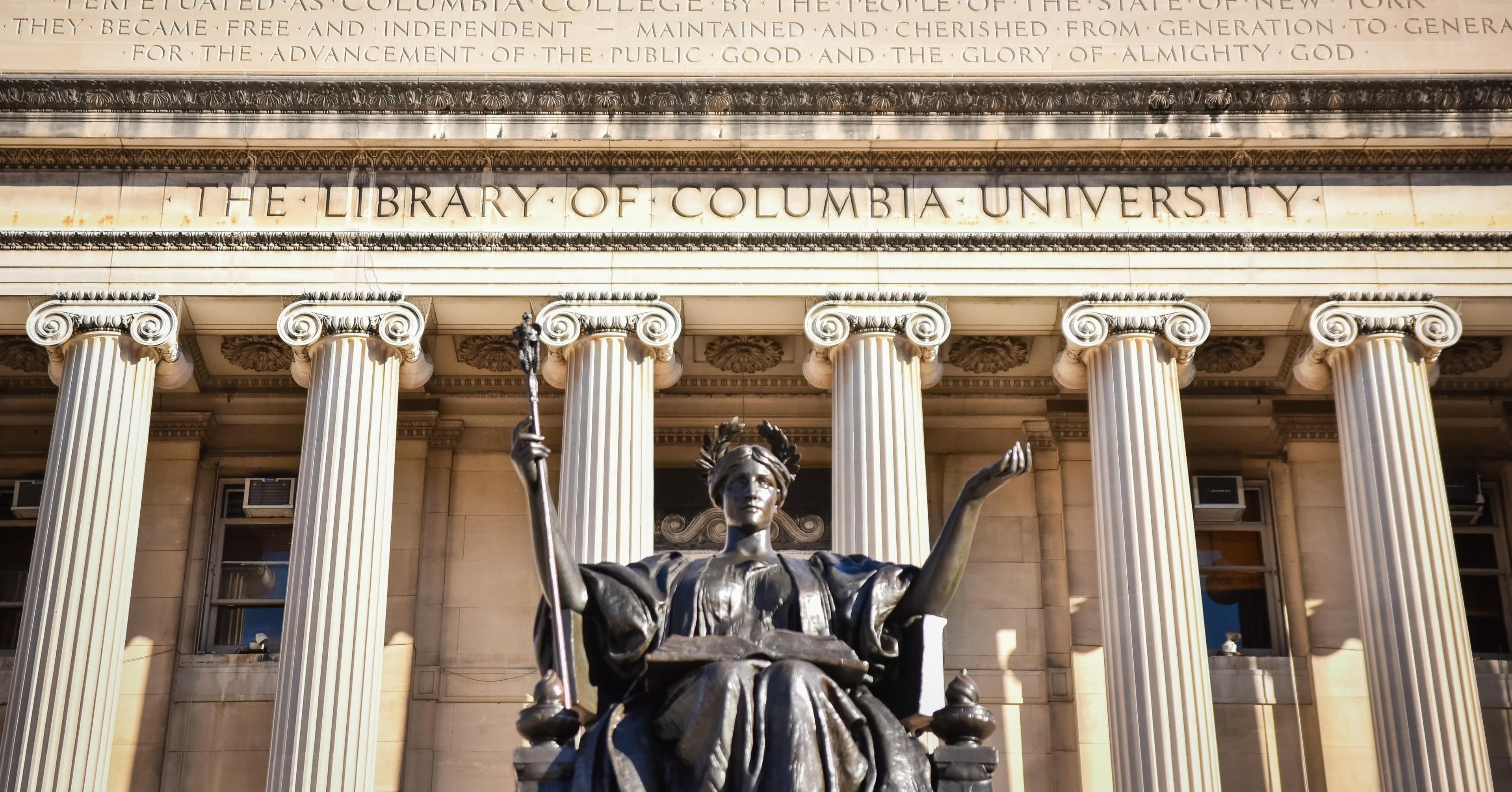 Columbia University - Landscape