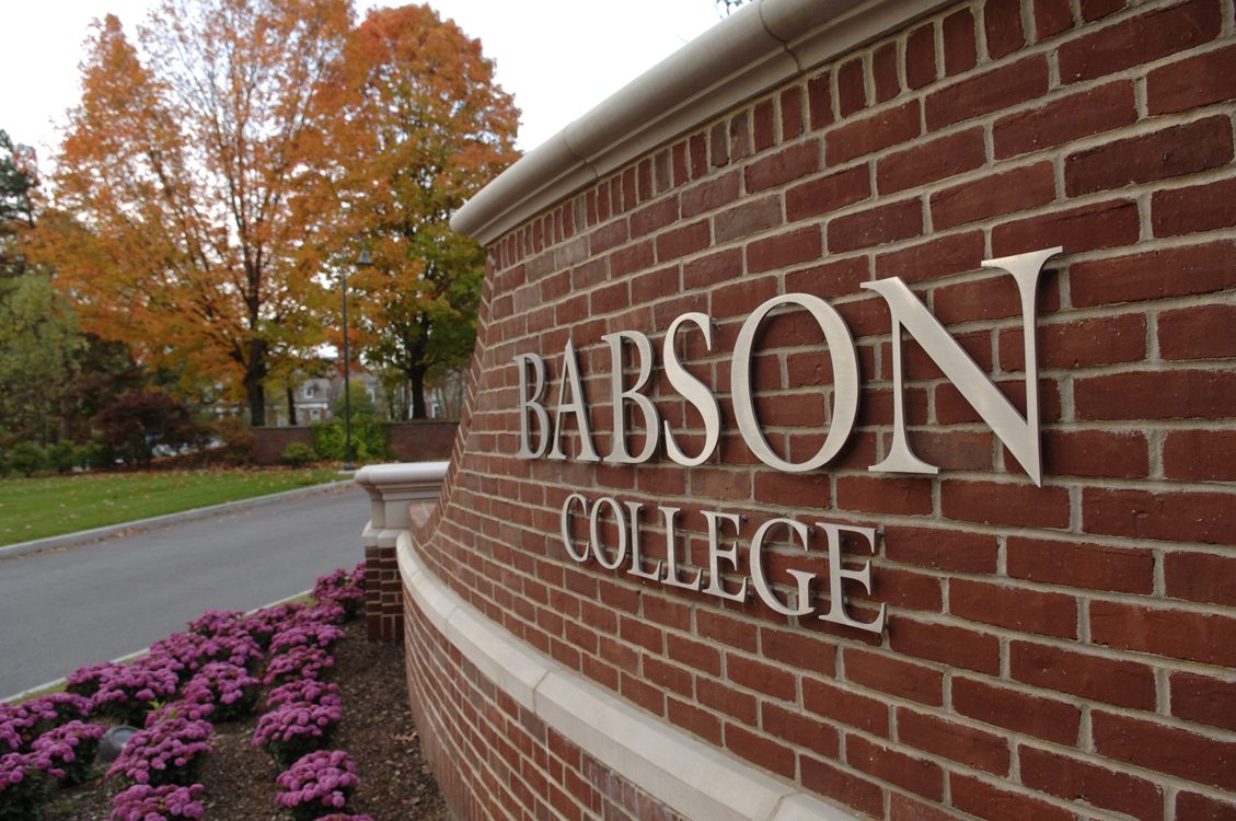 babson-college_7371988060_o (1)